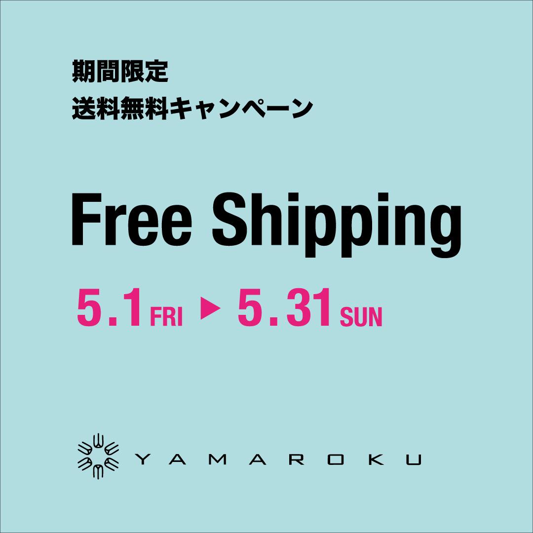 free-shipping_banner.jpg