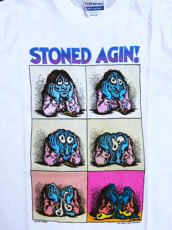 071815_Stoned-Agin