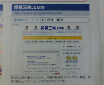 20051019_51046.jpg