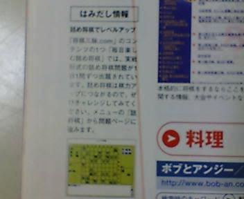 20051019_51049.jpg