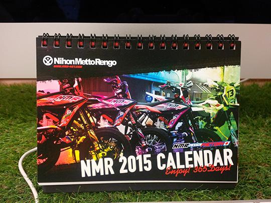 nor supermoto calendar