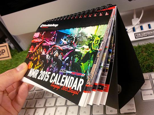 日本メット連合カレンダー