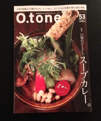 O.tone