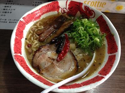 飛炎(醤油)