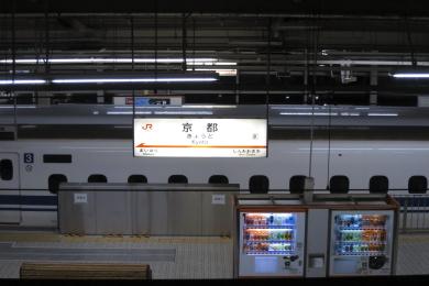 近鉄京都駅02