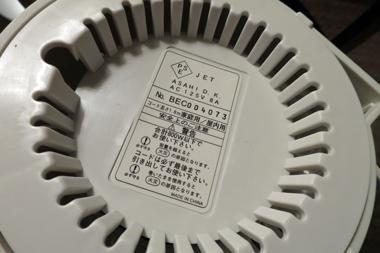 旭電機化成02