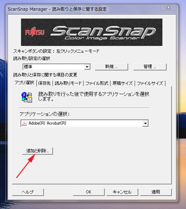 Evernote_Scansnap002