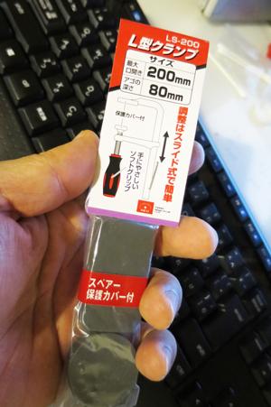 LS−200保護カバー