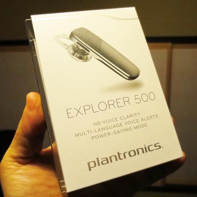 プラントロニクス Explorer 500 (2)