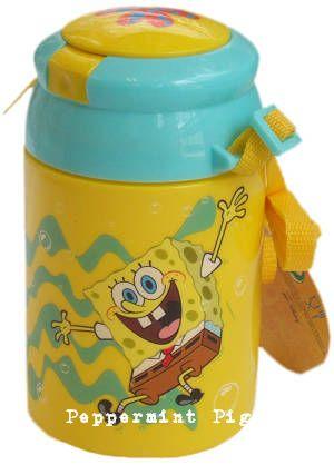 スポンジ・ボブの水筒