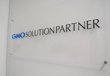GMOソリューションパートナー