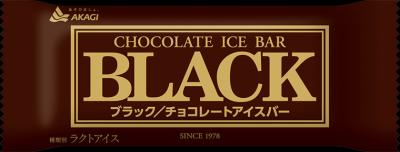 赤城BLACK