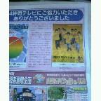 20040912_1310_0000.jpg