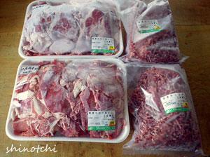 牛ひき肉+ミンチ(ひき肉) ネット通販 激安 節約