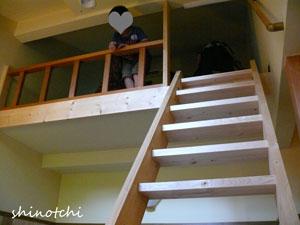 秋田県田沢湖ペンションサウンズグッド!ロフト部屋
