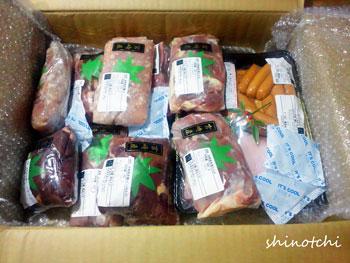 鳥肉 とり肉 食費節約 お取り寄せ