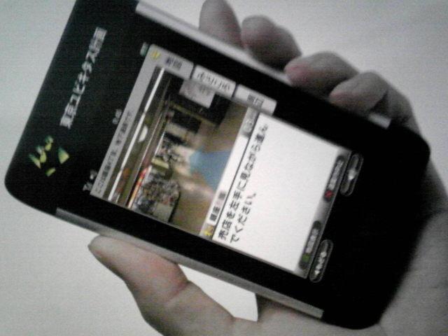 Image066.jpg
