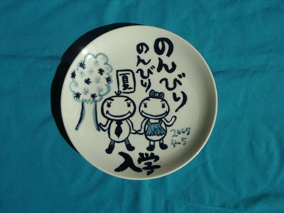 長崎ちゃわん祭り3