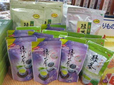 久保田製茶ティーバック