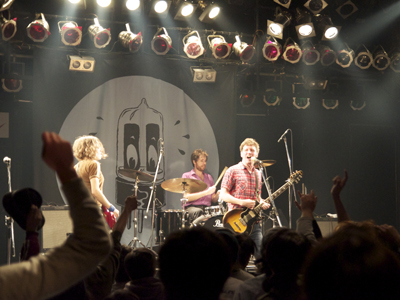 Superchunk at Fukuoka