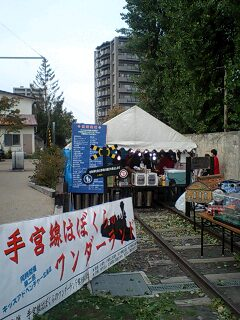 20061009_160573.jpg
