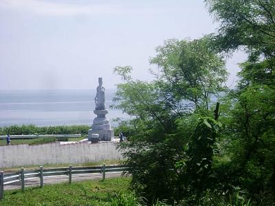 日本平和庭園