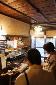 マクロビツアー in 名古屋