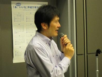畠山さゆり出版記念講演会