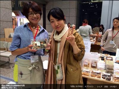 SnapCrab_NoName_2014-11-5_21-14-26_No-00.png