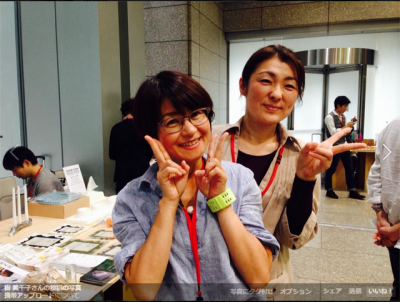 SnapCrab_NoName_2014-11-5_21-16-31_No-00.png