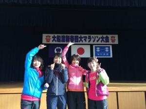 大船渡新春四大マラソン大会
