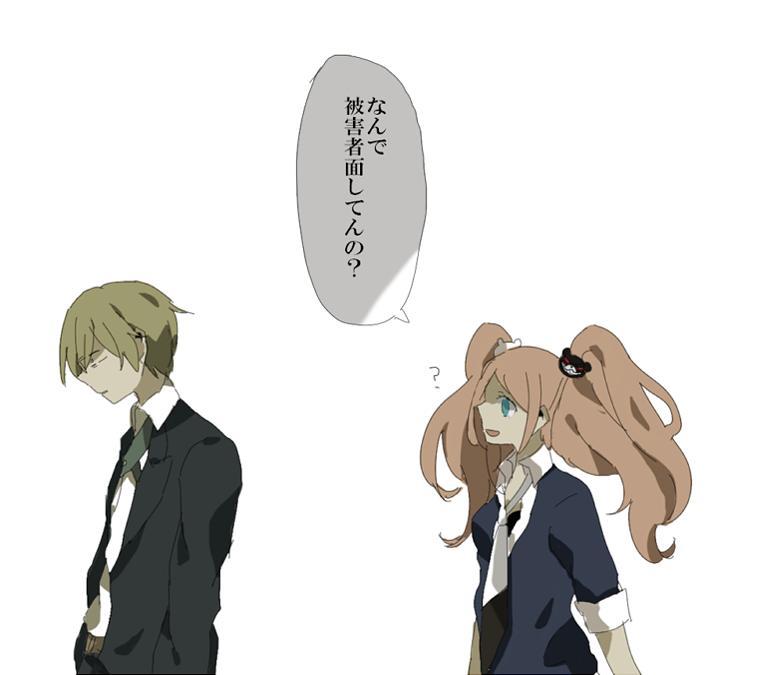 ロンパ ss 苗木 ダンガン