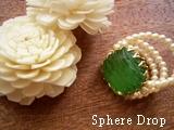 Sphere Dropヴィンテージガラスのリング