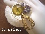 Sphere Dropハスケルガラスピンのリング