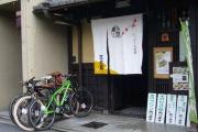 京都ライド 012.jpg