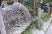 京都ライド 015.jpg