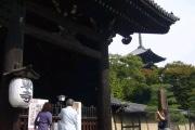 京都ライド 005.jpg