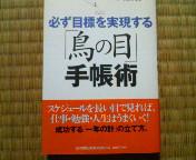 20070119_270534.jpg