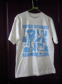 Gocchi Go Rock T 1
