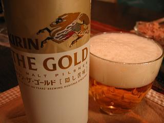 ザ・ゴールド