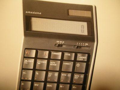 amadana電卓