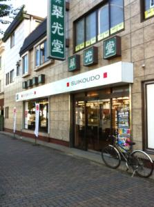 茨木店1-2