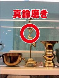 お仏壇の掃除