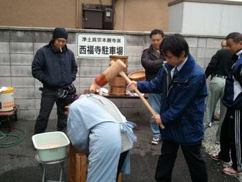 西福寺様餅つき