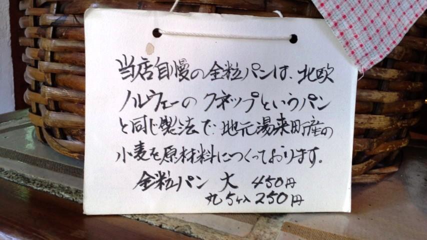 110827_125201.jpg