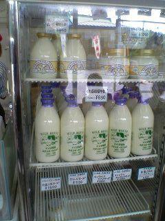 20050731 飯田牧場 牛乳