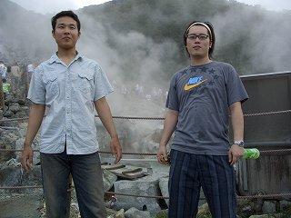 20050827 大湧谷 記念撮影