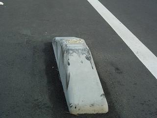 20050827 縁石