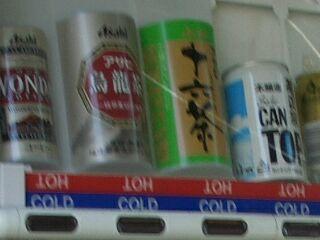 20050828 下田城 自動販売機