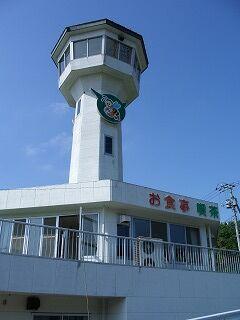 20050828 皿投げ気晴らし台 塔